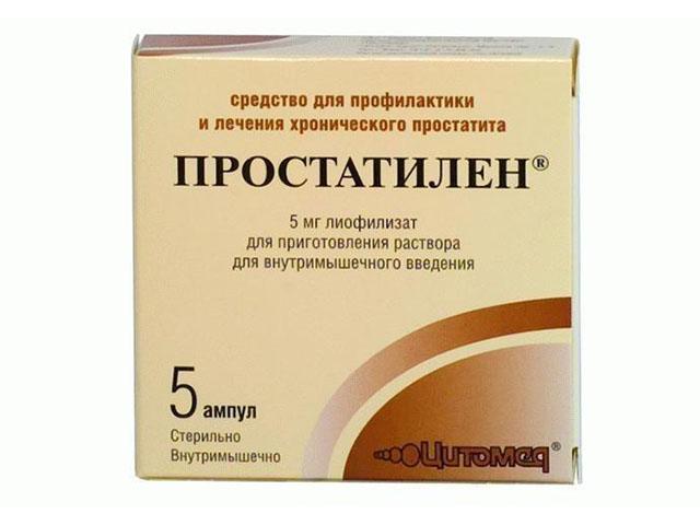 Уколы от простатита простатилен цена приступ острого простатита